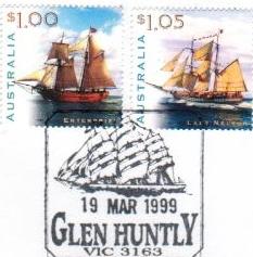 GlenHuntly_zps1c0a4b48